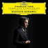 ドゥダメル&ロサンジェルス・フィルによるアイヴズ/交響曲全集(2枚組)