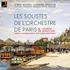 パリ管弦楽団の首席奏者たちの饗宴!『木管楽器とピアノのためのフランスの室内楽作品集』