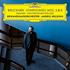ネルソンス&ゲヴァントハウス管~ブルックナー:交響曲第2&8番、ワーグナー《名歌手》前奏曲