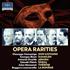ORFEOレーベル40周年記念『オペラ・レアリティーズ』(10枚組)~秘曲オペラ6作品をBOXに