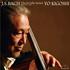 木越洋による待望のJ.S.バッハ:無伴奏チェロ組曲(2枚組)
