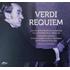 スロヴァキアの綺羅星の如き名歌手が集ったレナルド指揮のヴェルディ:レクイエム!