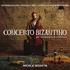 ソッリマによる世界初録音!ギトリスに捧げられた終楽章をもつチェロ協奏曲『コンチェルト・ビザンチノ』