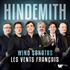 スーパー管楽器アンサンブル「レ・ヴァン・フランセ」の各メンバーによるヒンデミット:管楽器のためのソナタ集!