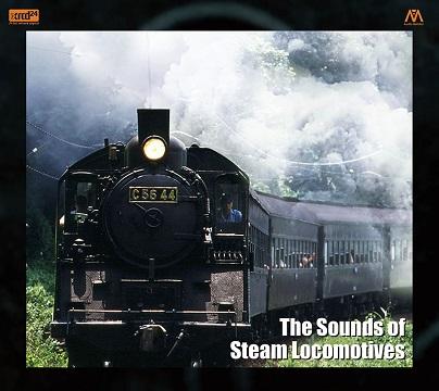 世界の蒸気機関車