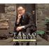 追悼!岡村喬生・日本クラウン全録音(5枚組)