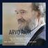 """アーマン&バイエルン放送合唱団、他~アルヴォ・ペルトの""""ミゼレーレ""""を含む5つの合唱曲&2つの器楽アンサンブル作品集"""
