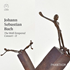 """ファンタズムによるヴィオール合奏によるJ.S.バッハ作品集第2弾~""""平均律クラヴィーア曲集第2巻""""からの作品を中心に"""