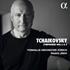 パーヴォ・ヤルヴィ&トーンハレ、チャイコフスキー交響曲全集第2弾は第2&4番!
