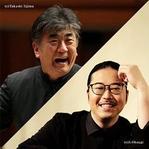 反田恭平&佐渡裕