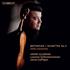 ワジム・グルズマンの新録音!ベートーヴェン:ヴァイオリン協奏曲&シュニトケ:ヴァイオリン協奏曲第3番(SACDハイブリッド)