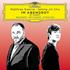 マティアス・ゲルネ&チョ・ソンジンによるドイツ・リート録音!『夕映えの中で』~ワーグナー、プフィッツナー、R.シュトラウス:歌曲集