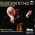 待望の再プレス!ヨッフム&ミュンヘン・フィルのブルックナー:交響曲第9番ライヴ