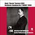 """フルトヴェングラー&BPO/グルック""""アルチェステ""""序曲(1951)+ベートーヴェン""""英雄""""(1950) 2トラ38オープンリール復刻!"""