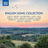 ナクソスが誇る屈指の名シリーズのBOX化!『英国歌曲コレクション』(25枚組)
