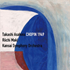 眞木利一(p)朝比奈隆&関西交響楽団~ショパン:ピアノ協奏曲第1番1949年放送録音!