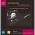 シューリヒト×ウィーン・フィルの1958年サル・プレイエルのライヴ!シューベルト、アイネム、ベートーヴェン(2枚組)
