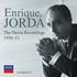 スペインの巨匠!エンリケ・ホルダ『1950-51年デッカ録音集』(2枚組)