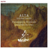 古楽アンサンブル「アルタ」~レオナルド・ダ・ヴィンチのエニグマ(謎)に触発された音楽集!幻の楽器「ヴィオラ・オルガニスタ」を使用!