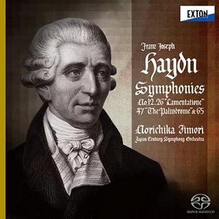 ハイドン:交響曲集 Vol.11