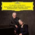 祝!アルゲリッチ80歳!バレンボイムと共演したドビュッシー:ピアノと管弦楽のための幻想曲