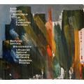 """ピアソラ生誕100年!リトアニアのバンドネオン奏者マルティナス・レヴィキスによるピアソラ:バンドネオン協奏曲""""アコンカグア""""&""""ブエノスアイレスの四季"""""""