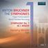 ハンスイェルク・アルブレヒトが弾く『オルガン編曲によるブルックナーの交響曲全集』第2弾は交響曲第1番!