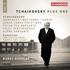 """バリー・ダグラスによる『チャイコフスキー・プラス・ワン』第3弾!チャイコフスキーの「ラブソング&舞曲」の小品と、プロコフィエフの""""ロメオとジュリエット"""""""