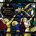 世界初録音4曲収録!神戸女学院大学音楽学部ウインドオーケストラ、渾身のアルバム第1弾!