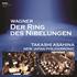 〈タワレコ限定〉朝比奈隆&新日本フィル『ワーグナー:ニーベルングの指環 全曲』が廃盤復活!