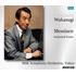 若杉弘/NHK交響楽団 メシアン:管弦楽作品集 ライヴ音源完全収録(3枚組)