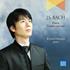 福間洸太朗の新録音は名ピアニストたちが編曲したバッハの音楽!『バッハ・ピアノ・トランスクリプションズ』