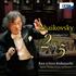 小林研一郎、傘寿記念公演ライヴ!チャイコフスキー:交響曲第2番「小ロシア」&第5番(2枚組)