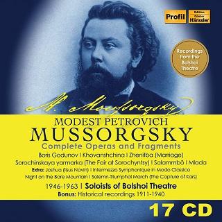 ムソルグスキー:歌劇全集