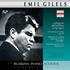 ギレリス、ギンズブルグ、ユーディナ、ソフロニツキー…Russian Compact Disc「ロシア・ピアノ楽派」シリーズ始動!