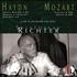 STRADIVARIUSレーベルより、リヒテル晩年のハイドン&モーツァルトが待望の再発売!