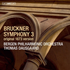 ダウスゴー&ベルゲン・フィル/ブルックナー交響曲第3番[1873年原典版ノヴァーク第1稿](SACDハイブリッド)