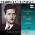 ウラディミール・ソフロニツキー15タイトル…Russian Compact Disc「ロシア・ピアノ楽派」シリーズ新譜!