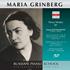 マリア・グリンベルグ 9タイトル…Russian Compact Disc「ロシア・ピアノ楽派」シリーズ新譜!