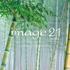 人気コンピレーション・アルバム最新作!『image21 emotional&relaxing』