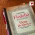 """デニソワが弾くヴァイオリン協奏曲版ベートーヴェン:ピアノ協奏曲第2番&""""フィデリオ""""世界初録音!"""