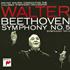 『ブルーノ・ワルターの芸術・全ステレオ録音1957-1961(SACDハイブリッド)』第2回発売