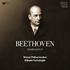 フルトヴェングラー / ベートーヴェン:交響曲第5番(アナログLP盤:2021年リマスター)