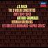 """ユニバーサル音源復刻 """"VINTAGE SA-CD COLLECTION""""第28弾!ベームのモーツァルト""""レクイエム""""、グリュミオーのバッハ、ヴィヴァルディ"""