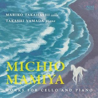 間宮芳生:チェロとピアノのための作品集