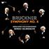 チェリビダッケ&ミュンヘン・フィル / ブルックナー:交響曲第4番(アナログLP2枚組)