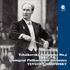 ムラヴィンスキーのチャイコフスキー:交響曲第4番が2トラック、38センチ、オープンリール・テープ復刻で登場!