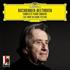 ブッフビンダーによる3度目のベートーヴェン:ピアノ・ソナタ全集!(輸入盤・CD9枚組)