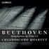 キアロスクーロ四重奏団がついにベートーヴェンを録音!第1弾は弦楽四重奏曲第1~3番(SACDハイブリッド)