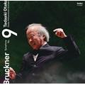 尾高忠明&大阪フィル/ブルックナー:交響曲第9番二短調(コールス校訂版)